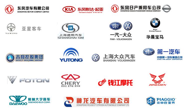 全球知名的汽车行业ERP管理系统开发商SAP