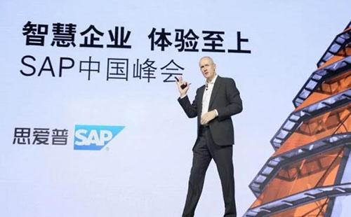 SAP中国峰会,2019 SAP峰会,2019 SAP中国峰